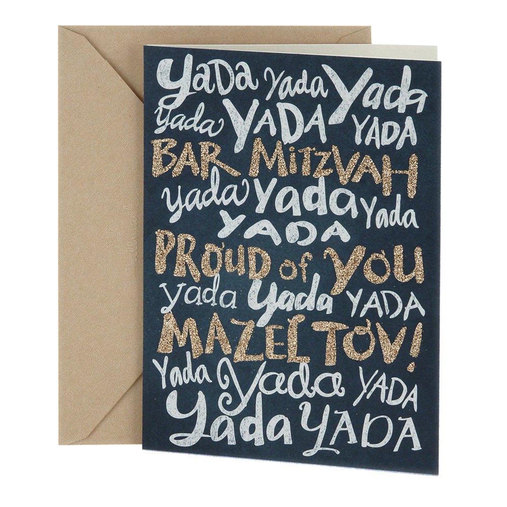 Amazon Hallmark Tree Of Life Bar Mitzvah Greeting Card Yada