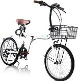 折りたたみ自転車 20インチ リアサスペンション搭載 [EB-020A] シマノ 6段変速 カゴ・ライト・カギ付き 折り畳み自転車 通勤 街乗り