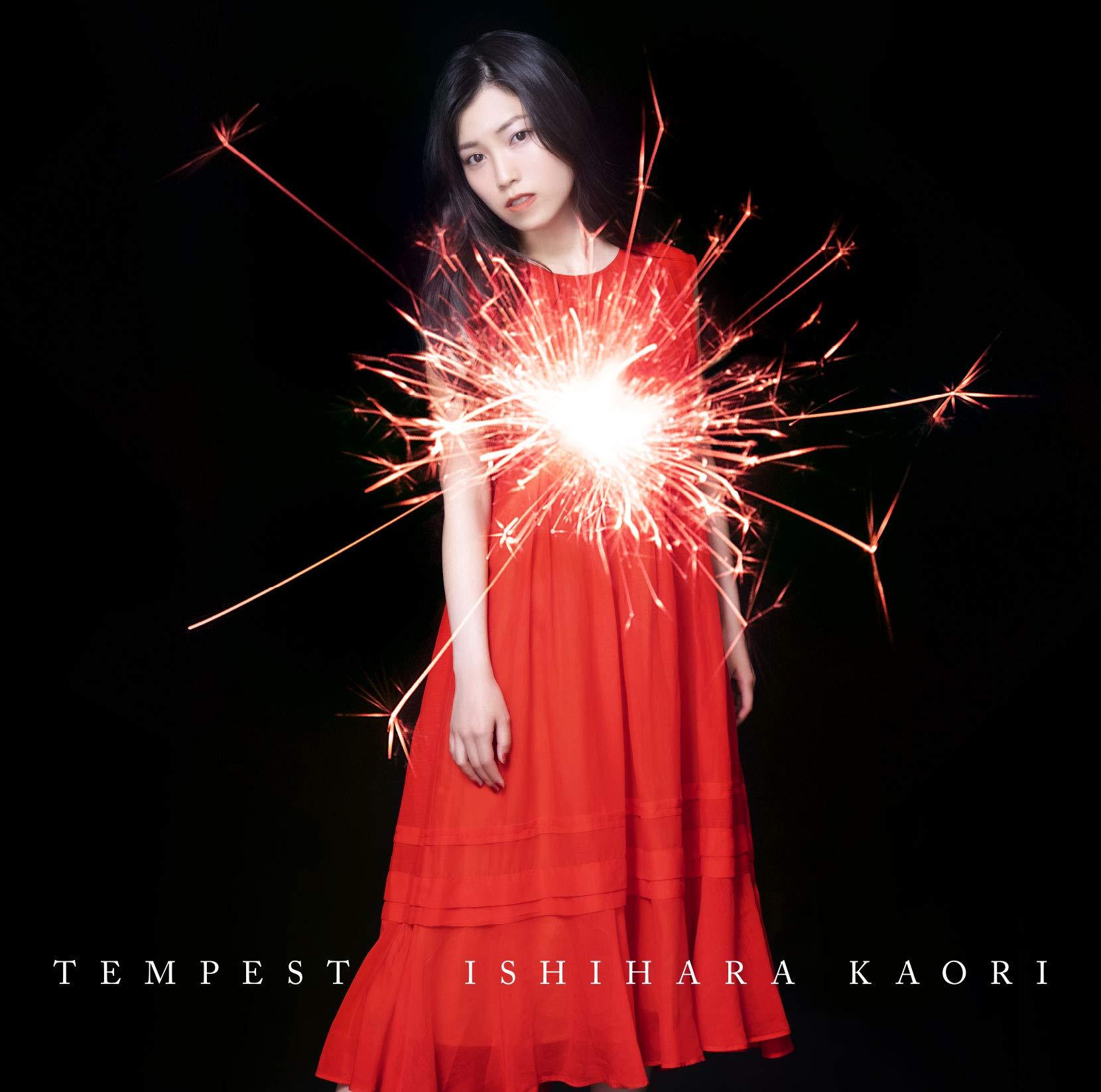 石原夏織/TEMPEST(初回限定盤)
