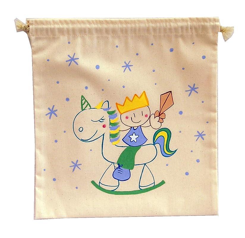 Saco de merienda personalizado Unicornio: Amazon.es: Handmade