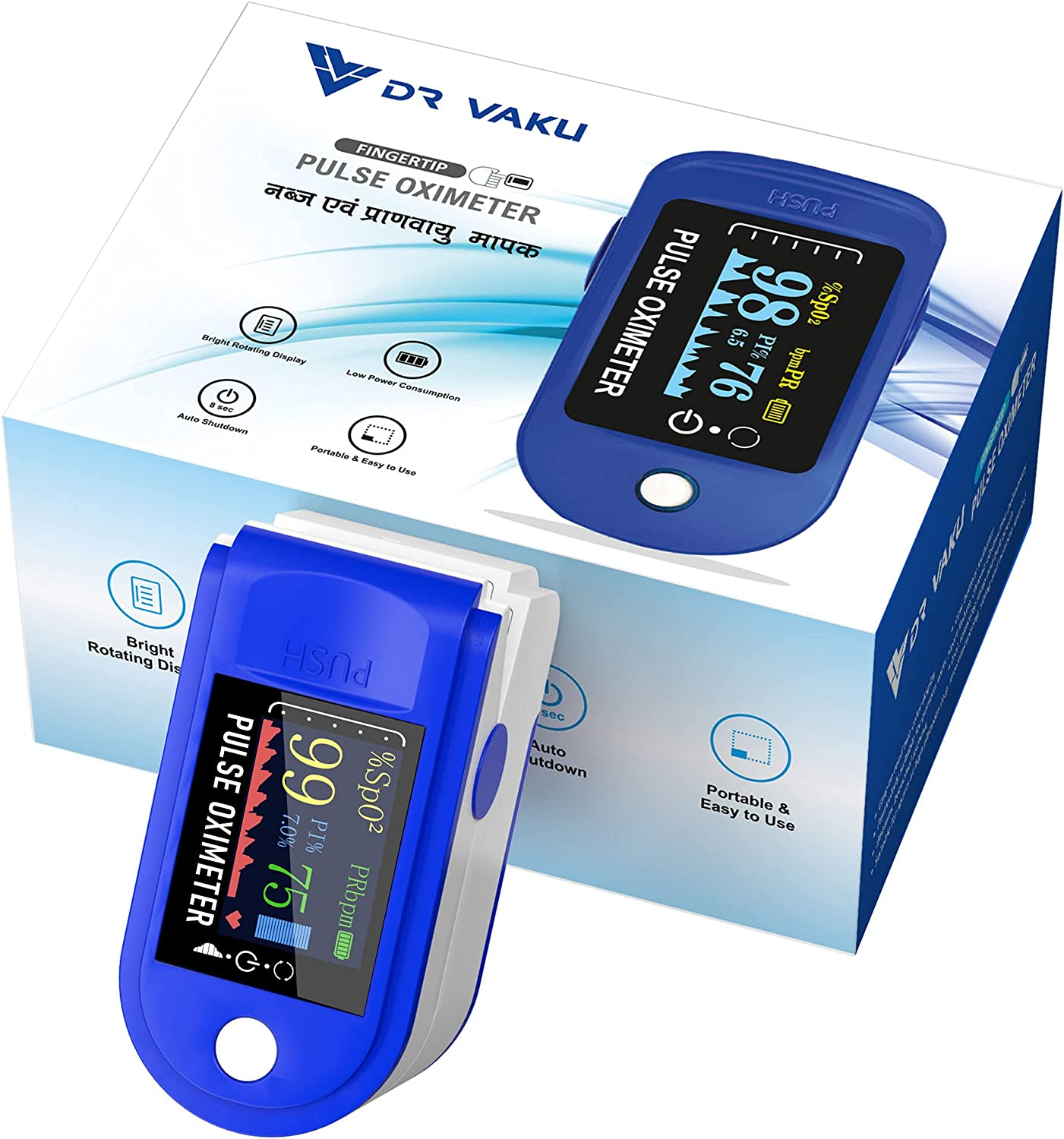 Top 5 Best Quality Pulse Oximeter India 2021