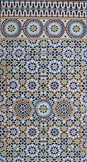 Restposten X Keramikfliesen Orientalische Fliesen Wand Keramik - Fliesen restposten essen