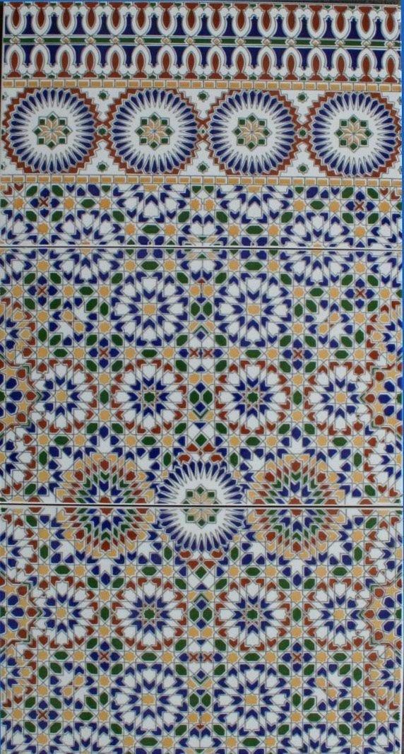 Orientalische mosaik fliesen for Mosaik fliesen restposten