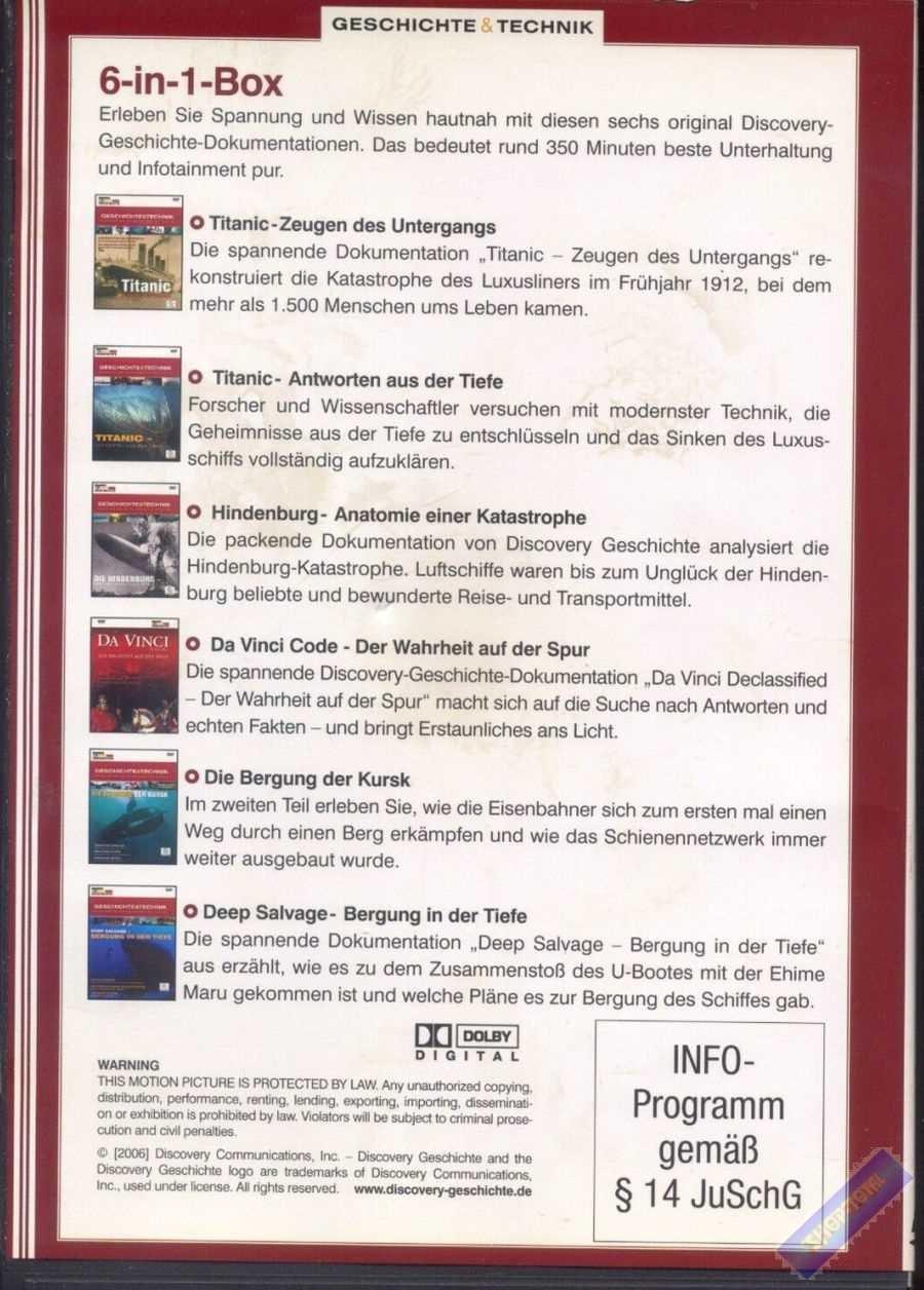 Geschichte & Technik 6 in 1 BOX: Amazon.de: DVD & Blu-ray
