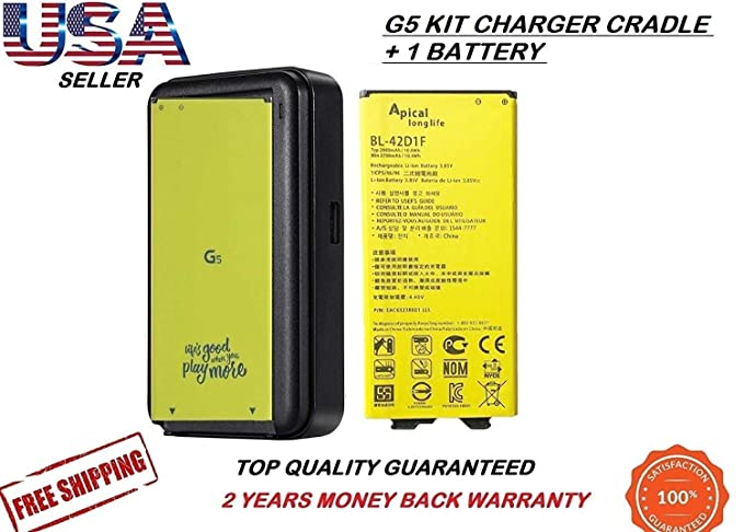 Amazon.com: LG G5 BL-42D1F 2800mAh Standard Replacement ...