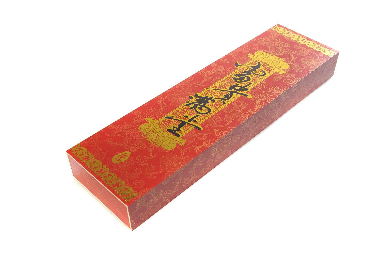Abacus Asiatica: Paradiso Qing Ming: Precioso Set de Palillos asiáticos de bambú en una Caja de Regalo (2 Pares de Palillos y Soportes en Forma de Pato) ...