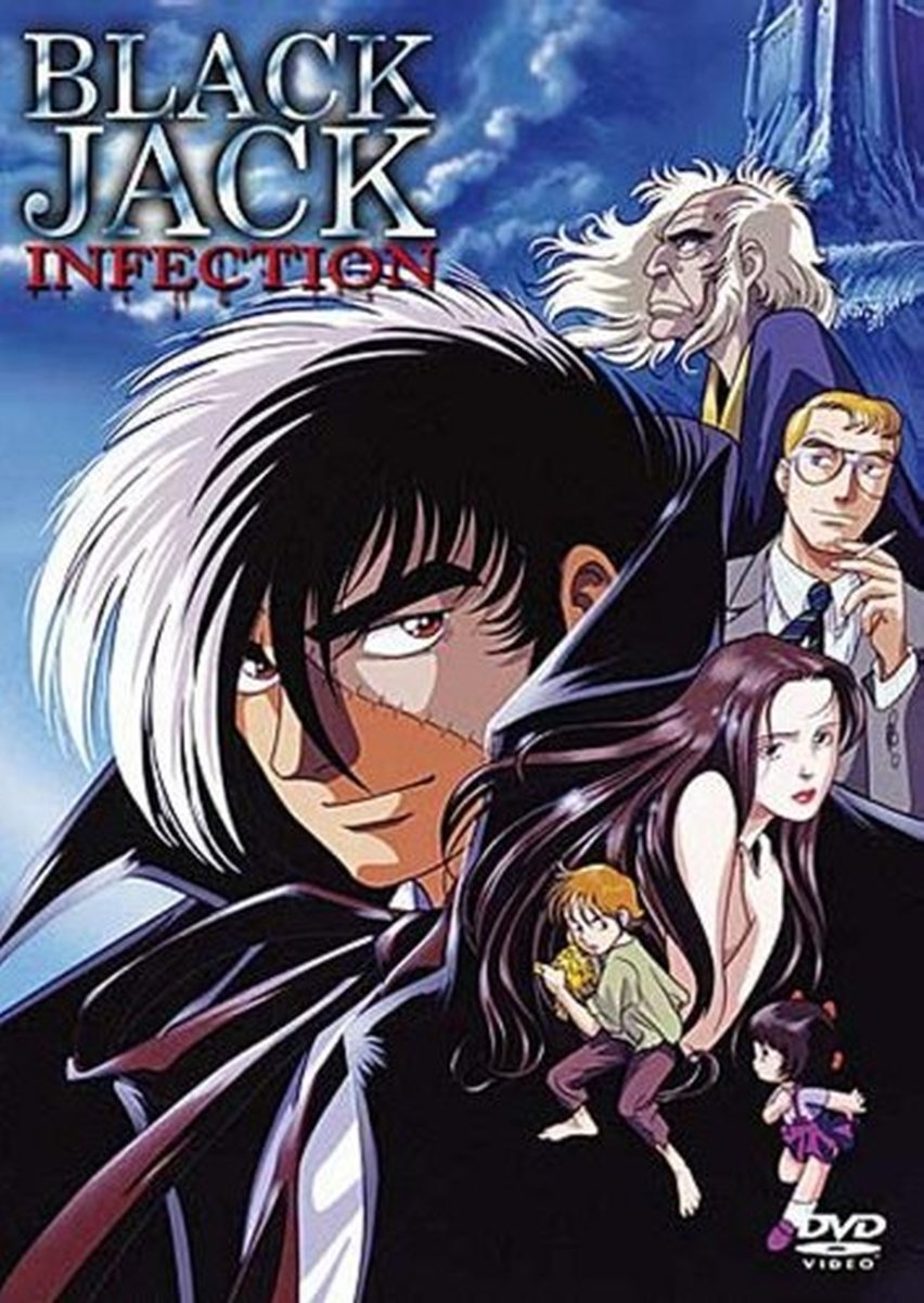 Black Jack Infection: : Anime: DVD & Blu ray