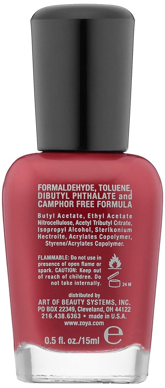 Amazon.com: ZOYA Nail Polish, Vanessa, 0.5 Fluid Ounce: Luxury Beauty