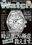 POWER Watch(パワーウォッチ) 2018年 11 月号 (雑誌)