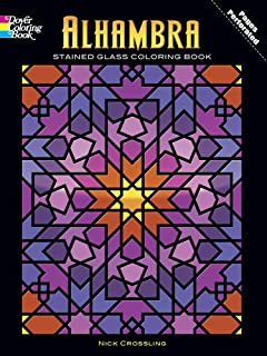 Alhambra Stained Glass Coloring Book Dover Design