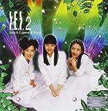 S.E.S. 2(韓国盤)
