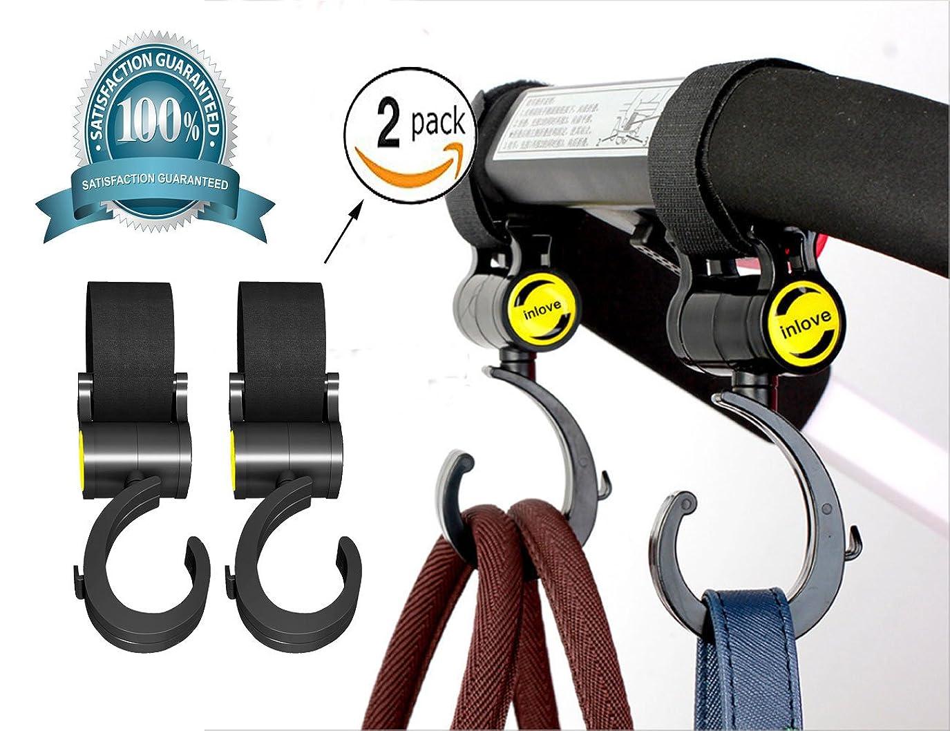 余剰大惨事降ろすベビーカーフック マルチフック 360°回転 両手を解放 多功能 荷物フック 自転車のハンドルやスーツケースや車にも使える 2個セット