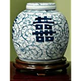 China Furniture Online Porcelain Jar, Hand Painted Floral Motif with Double Happiness Design Ginger Jar with Lid Blue and White