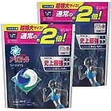 【まとめ買い】 アリエール 洗濯洗剤 ジェルボール3D プラチナスポーツ 詰め替え 超特大 26個入×2個