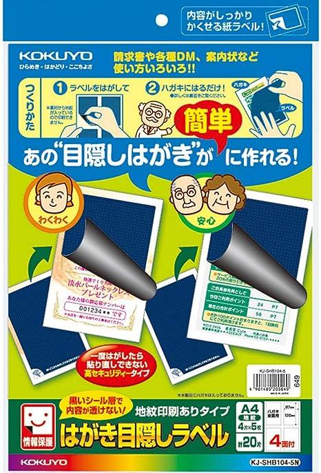 Amazon.com: Cinco KJ-SHB104-5 A4 4 Cara Tipo Allí Kokuyo ...