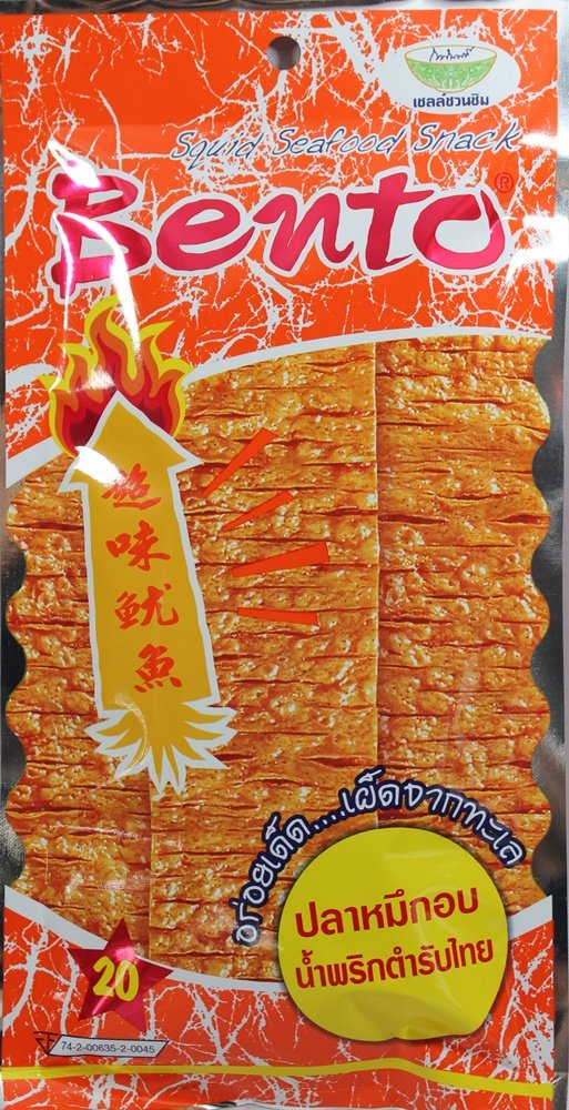 Thai Snack ,Bento Squid Seafood Snack Hot and Spicy 24g (Pack of 12)