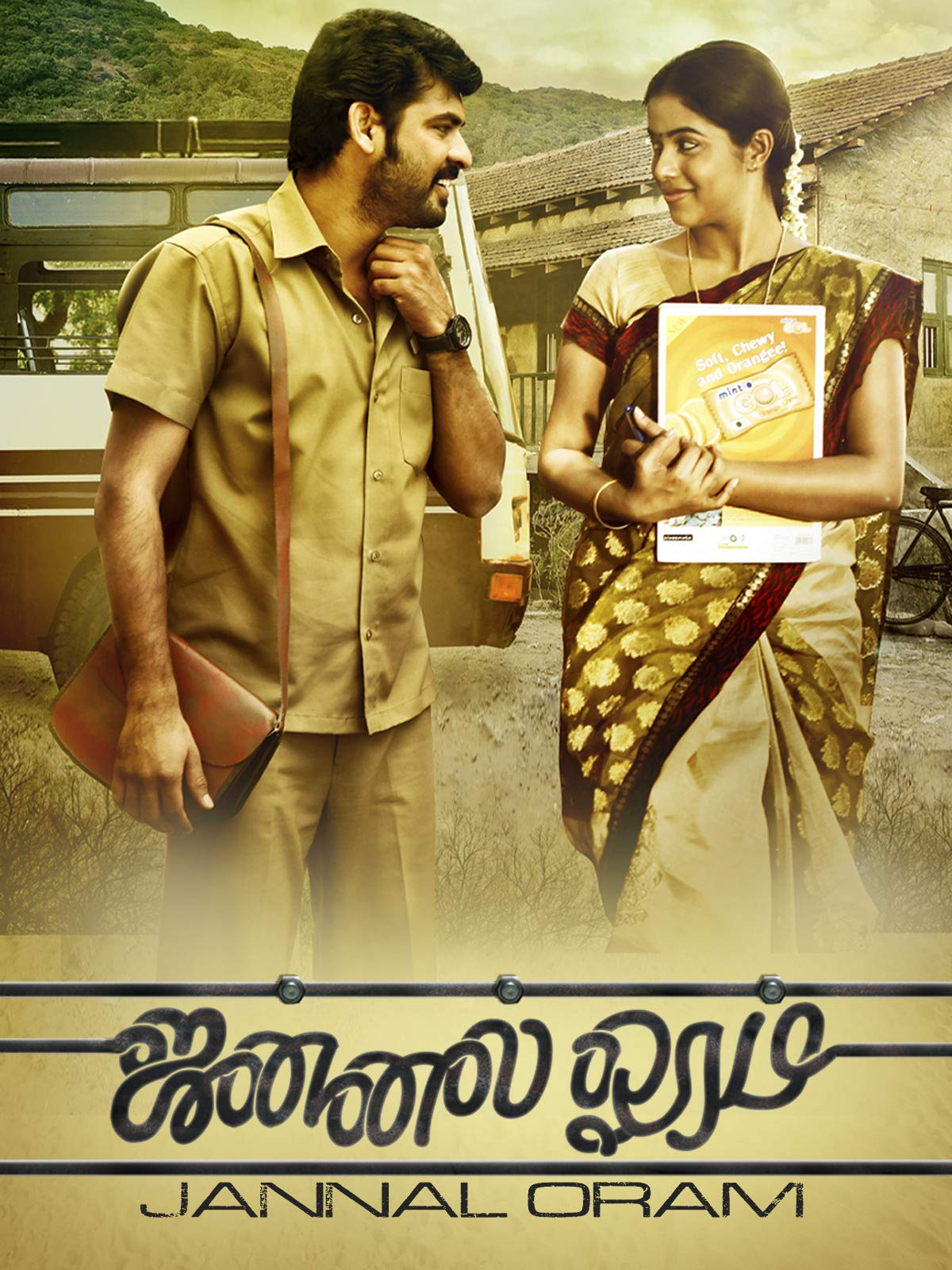 Jannal Oram on Amazon Prime Video UK
