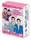[DVD]天まで届け、この想い DVD BOX I