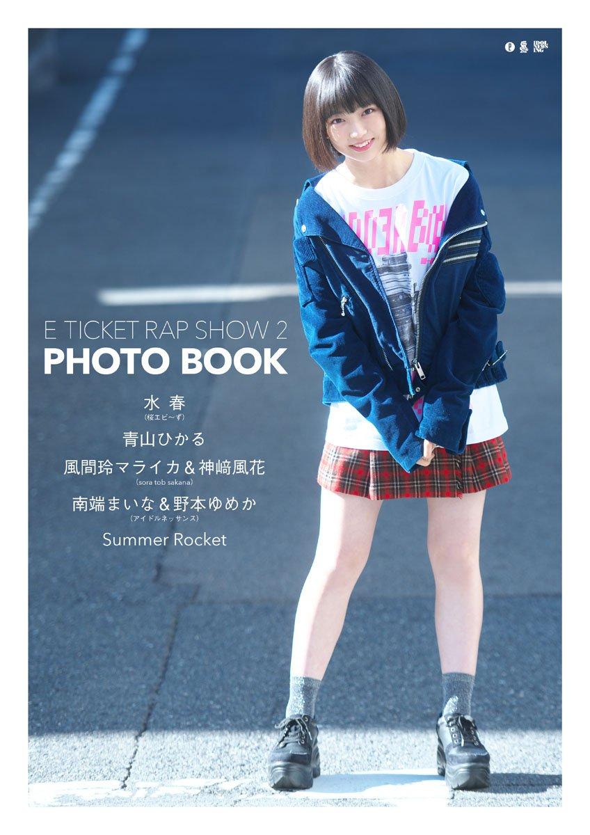 CD + Photobook
