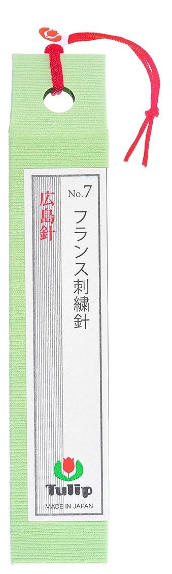 時代タッチ費やすPrettyia パンチ針キット フェルトニードル ハンドル 刺繍ツール ステッチ 収納ケース付き