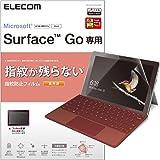 エレコム 保護フィルム Surface Go 指紋防止/高光沢 気泡が目立たなくなるエアーレス加工 【日本製】 TB-MSG18FLFANG
