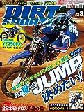 ダートスポーツ 2019年8月号  付録:motocoto vol.2 [雑誌]