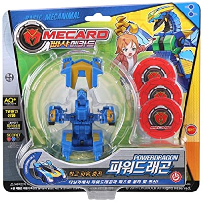 Pasha Mecard Power Dragon POWERDRAGON Mecanimal Transforming Car Toy Blue Color Shooting Pop Up on Card (Single Product): Toys & Games