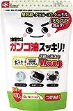 激落ちくん ガンコ油汚れ用 つけおき洗剤 ( セスキ炭酸ソーダ & 過炭酸ナトリウム )