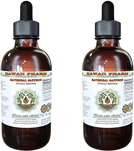 Amazon Com Satiereal Saffron Alcohol Free Liquid Extract Organic