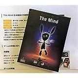 Ms.0 ザマインド 日本語説明書付属