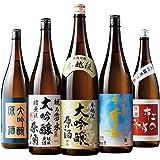 日本酒 大吟醸 原酒 新潟 5酒蔵 飲みくらべ 一升瓶 5本組
