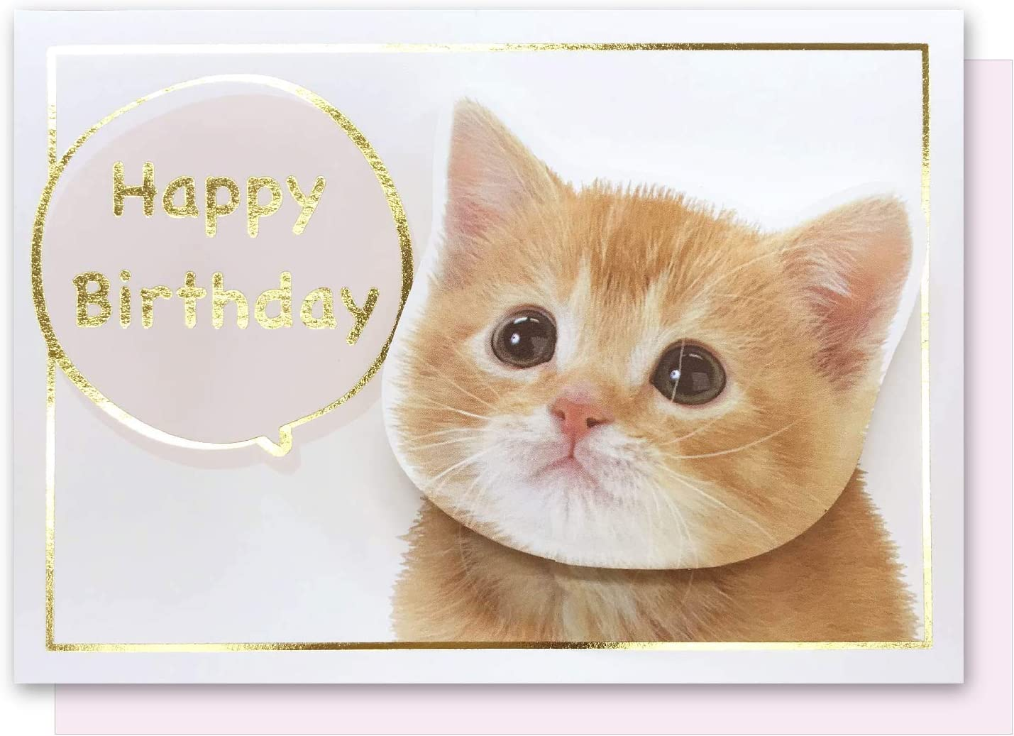 Cat Happy Birthday Card Die-Cut & Shaking Adorable Cat Face  Made in Japan  (6)