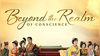 Beyond the Realm of Conscience - Season 1
