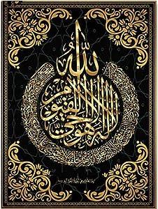 HZDXT 5D Allah Muslim Islamic Calligraphy Diamond Painting Gold Tapestries Ramadan Mosque Decor Mosaic Diamond Embroidery Wall Art Christmas 40x50cm
