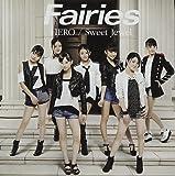 HERO / Sweet Jewel(DVD付)