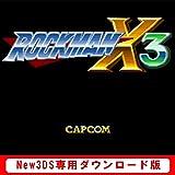 Newニンテンドー3DS専用 ロックマンX3 【スーパーファミコンソフト】|オンラインコード版