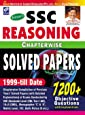 SSC Reasoning Chapterwise Solved Papers 7200+ Objective Questions - English - 1617A