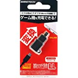 New3DSLL/New3DS/3DSLL/3DS/New2DSLL/2DS用ACプラグ変換コンバータ『MicroUSB変換コンバータ3DLL』