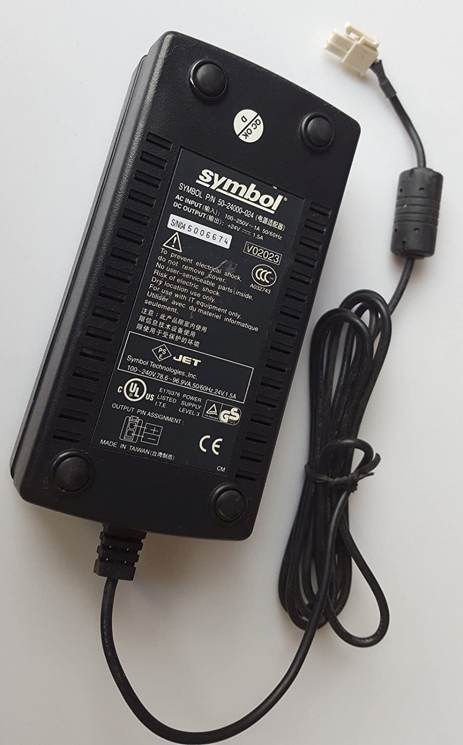 Symbol 50 24000 024 Ac Dc Power Supply Adapter 24v 15a Amazonco Pin On Source Schematic Electronics
