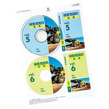 amazon サンワサプライ lb cdr9n カラーレーザーdvd cdラベル