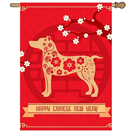 dolores joule floral chinese new year background with dog is where we park it suede garden