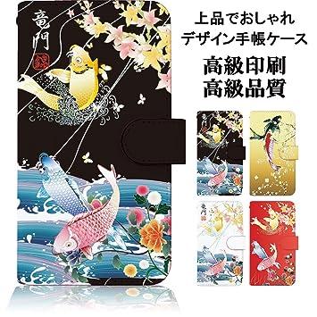 9376f368e7 KEIO ケイオー iPhoneX カバー 手帳型 和柄 和風 iphone x 手帳 鯉 魚 金 iPhoneX