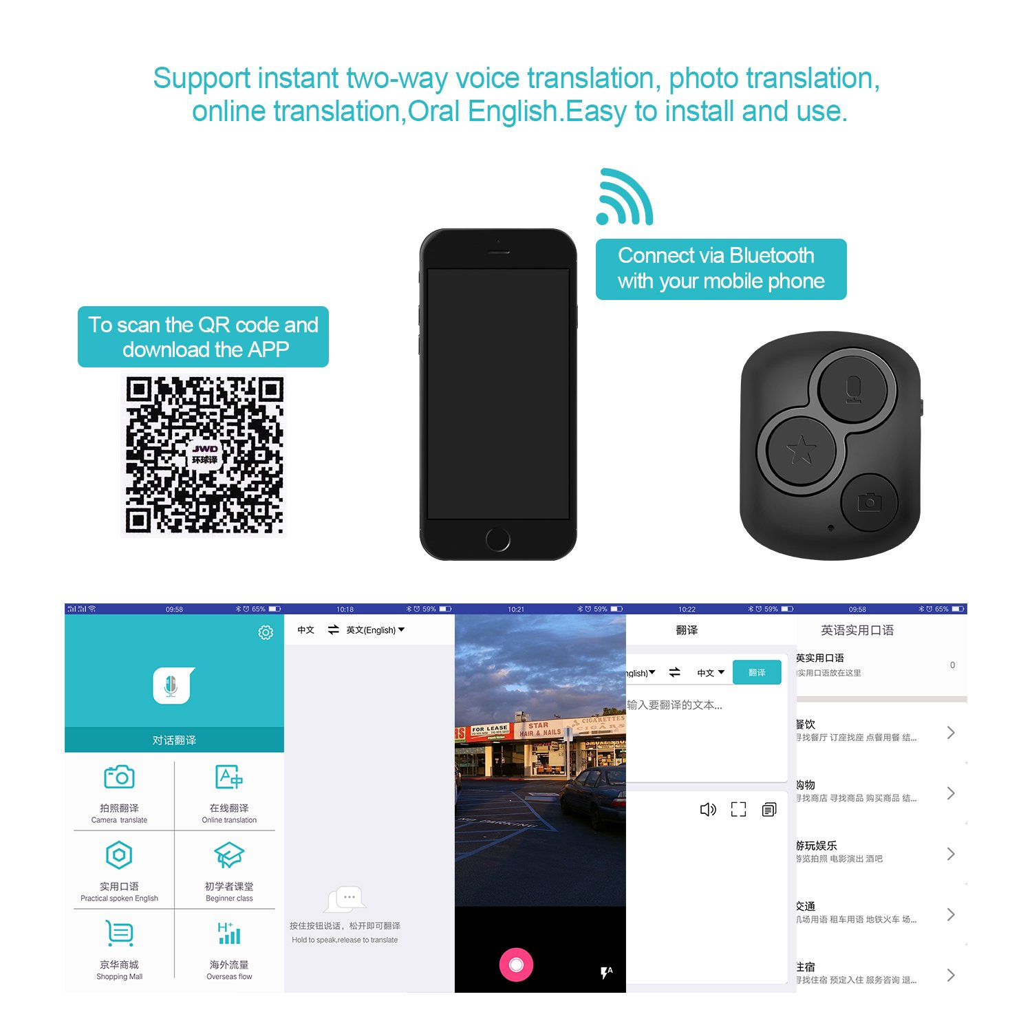 Jinghua Voice Translator Multi-Language Intelligent Simultaneous interpretation For Travelling Business Shopping Portable Translator Rings APP For Android/IOS (Support 28 Countries Language) White by SADES (Image #4)