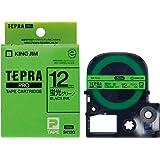 キングジム テープカートリッジ テプラPRO 12mm SK12G 蛍光 グリーン