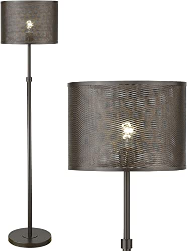 Industrial Metal Floor Lamp