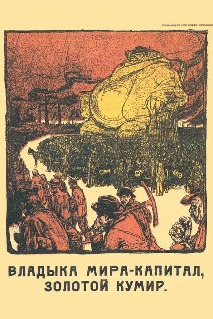 Anti Capitalism Soviet Union Vintage Style Propaganda Cool Wall Decor Art Print Poster 24x36