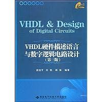 VHDL硬件描述语言与数字逻辑电路设计(第3版)