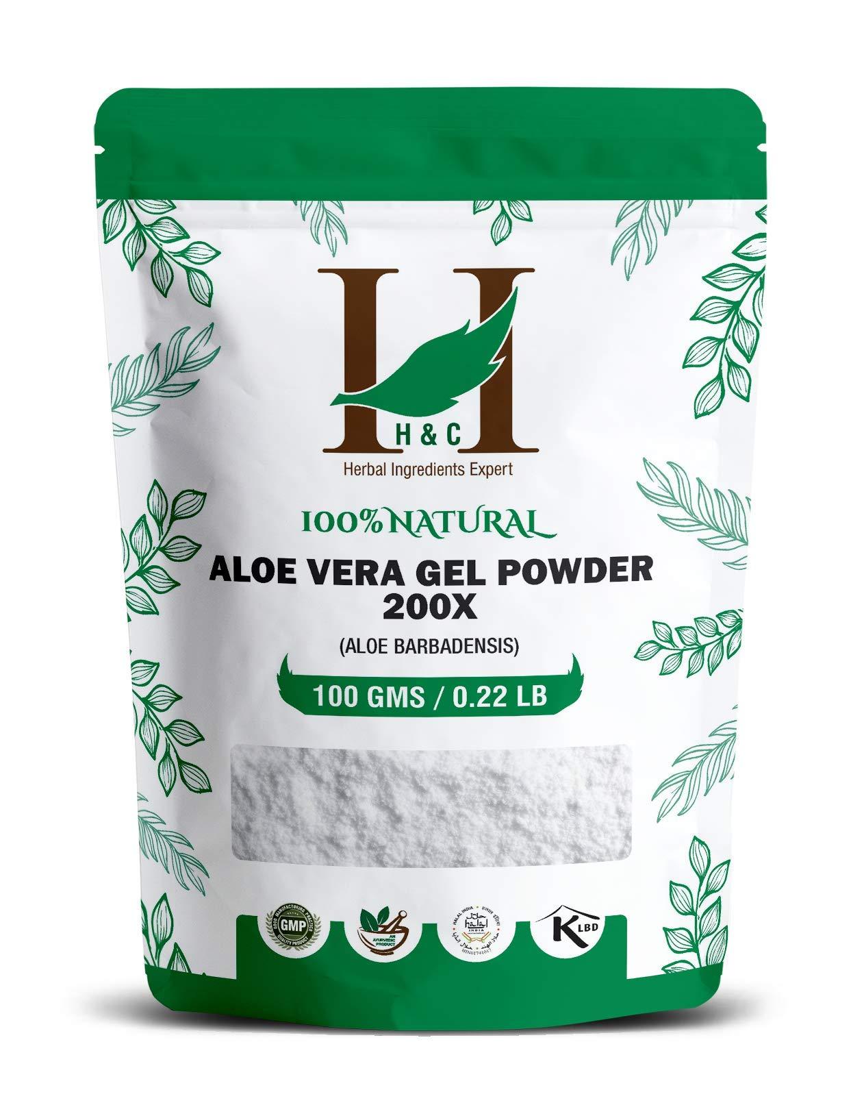 100% Pure Aloe Vera Gel Powder 200X - Highly Concentrated Spray Dried Gel Powder- (100g)