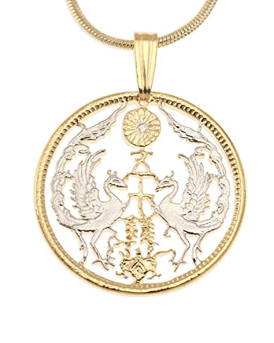 Japanese pendant necklace japan 50 sen hand cut amazon japanese pendant necklace japan 50 sen hand cut aloadofball Gallery