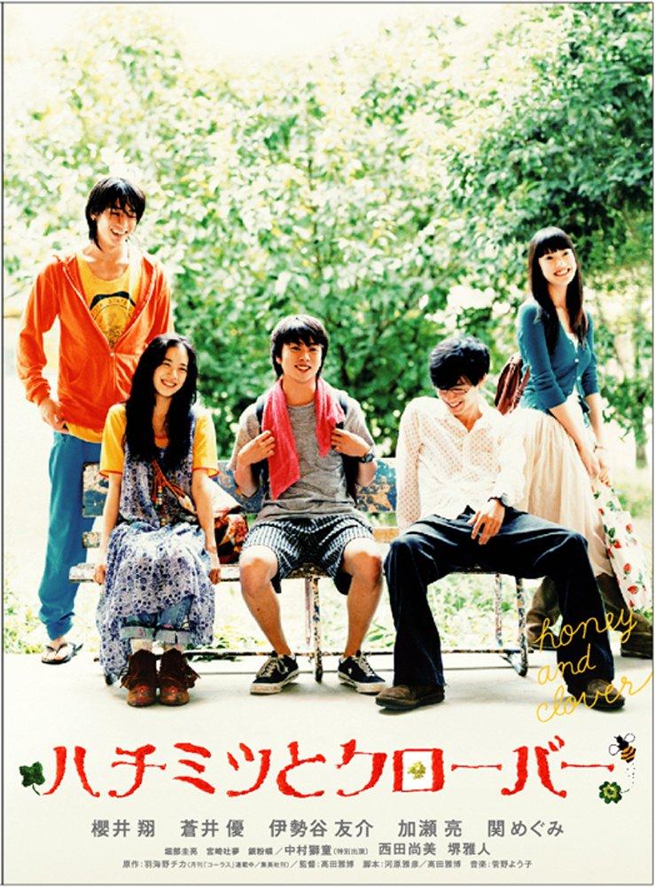 泣ける恋愛映画⑧